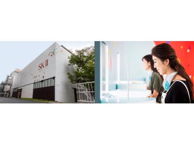 SK-IIの体験型スキンケア・ストア「SK-II Future X Smart Store」オープン