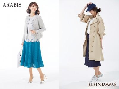 【QVCジャパン】アラフォー向け新ファッションブランドが続々登場「アラビス」「エルフィンダム」2月24日(日)、25日(月)フレッシュスプリングファッションディにて発売開始!