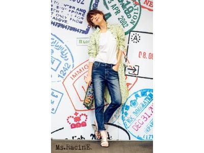 【QVCジャパン】30年もの実績を誇るジーンズカジュアルのプロ集団が提案する大人カッコいいファッションブランド「ラシーヌ」4月19日(金)発売開始!