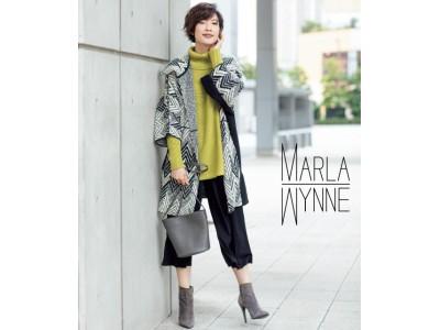 【QVCジャパン】QVC UKで大人気、シンプル&エレガントなデザインコンセプトの新ファッションブランド「マーラ・ウィン」10月22日販売開始!