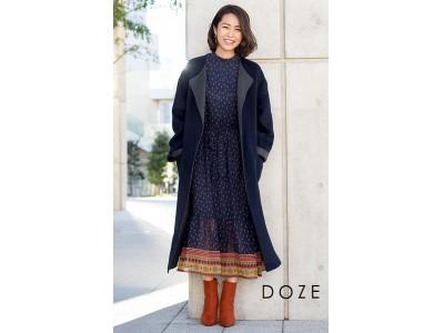 【QVCジャパン】デザイン豊富なアウターやニットが勢揃い、11月17日(日)ウィンターファッションデイを終日放送~坂元美香さんプロデュースブランド「DOZE」が初登場!~