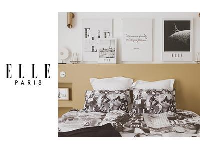 【QVCジャパン】パリジャンスタイルのライフスタイルブランド「ELLE PARIS」ファッションアパレルに次ぎ、ホームコレクションがデビュー!10月27日(火)TV番組、ウェブサイトで発売開始