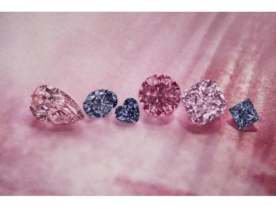 希少なアーガイル・ピンク、レッド、バイオレット、ブルー・ダイヤモンドの内覧会開催