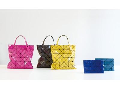 【MoMA Design Store】BAO BAO ISSEY MIYAKEの新商品を発売