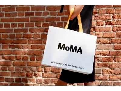 【MoMA Design Store】ショッピングバッグがリニューアル 新しいミュージアムロゴを配し、よりモダンに