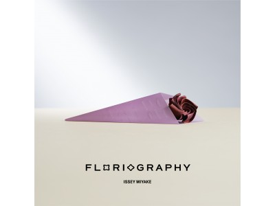 【MoMA Design Store】「ISSEY MIYAKE:FLORIOGRAPHY」ポップアップイベントを開催