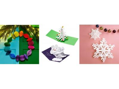 【MoMA Design Store】12月17日(月)より、セールプライスが更にお得に!ホリデーアイテムセール開催中