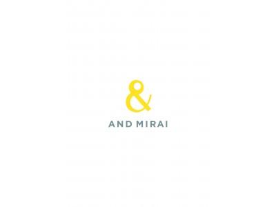 【ロフト】ファンケル 「AND MIRAI」ブルーライト実験室@渋谷ロフト