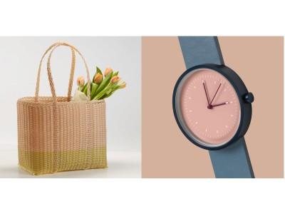 【MoMA Design Store】春のNew Styleが登場!ホワイトデーギフトにもおすすめのファッションアイテム