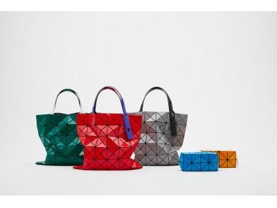 【MoMA Design Store】BAO BAO ISSEY MIYAKEの秋冬の新商品を発売