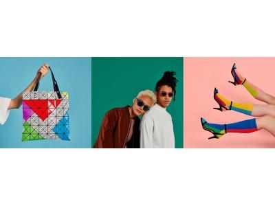 【MoMA Design Store】ニューヨーク近代美術館MoMAのリニューアルを記念した「A New MoMA」限定コレクションを発売