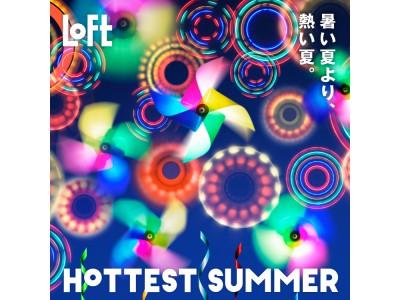 【ロフト】人気の夏柄「花火」を贈ろう!夏の風物詩ギフトおすすめ7選。