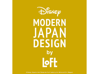 【ロフト】ロフトでしか買えないディズニー限定雑貨第3弾! Disney Modern Japan Design by LOFT