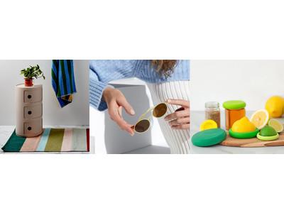 【MoMA Design Store】サステナブル素材サングラスなど、エコフレンドリーな最新デザイン