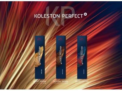 COLOR ZERO-ヘアカラーが、ゼロから始まる。WELLA『KOLESTON PERFECT+(コレストンパーフェクト+)』新発売