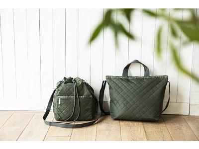 レスポートサックから、旬のキルティングデザインが登場。シックなカーキベースで日常使いできる!軽くて機能的なバッグ。