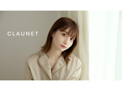 「#れんちゃんアレンジ」で人気の美容系インフルエンサー 「ren」が手掛ける初のライフスタイルブランド「claunet」がローンチ