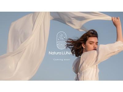 「ベッキー」プロデュースのスキンケアブランドがローンチ!自然の力で、肌本来の力を引き出す「NaturaLUNA...」から親子で使える自然由来のスクワランオイルを展開
