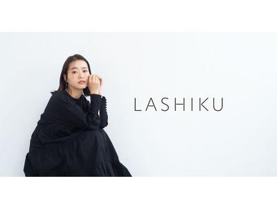 150cmのモデル猪鼻ちひろが小柄な女性向けD2Cアパレルブランド「LASHIKU」をローンチし、ワンピースなどのアイテムを3ヶ月限定で展開