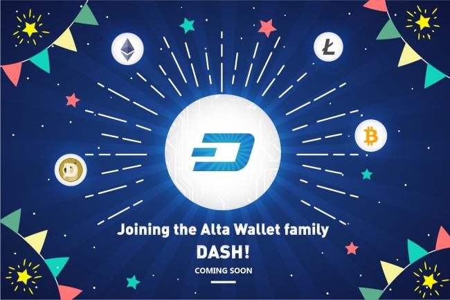 アジア最大規模のブロックチェーン研究開発企業のCARDANO Labo(カルダノラボ)がDASH(ダッシュ)コインをAlta Wallet(アルタウォレット)に追加決定!