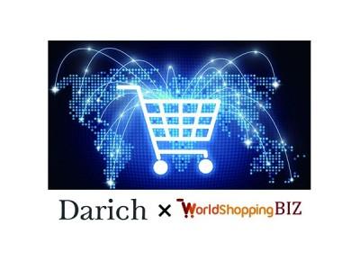 インスタグラムで人気の齊藤早紀が自身で手がけるアパレルブランド「Darich」、 越境ECサービス「WorldShopping BIZ チェックアウト」導入で 世界125カ国のユーザーが購入可能に