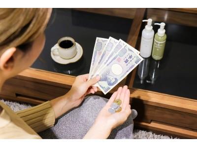 """増税前にお財布チェック!女性の支出傾向 「スキンケア」アイテムへの支出""""月平均5,000円以下""""が約7割という結果に"""