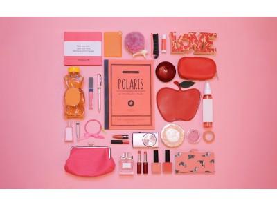 女性が好むラッキーカラー 圧倒的1位はピンク! 色にこだわる物の1位は、化粧アイテムという結果に