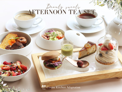 【Cosme Kitchen Adaptation(コスメキッチン アダプテーション)】6月1日(火)よりALLヴィーガン&グルテンフリーのアフタヌーンティーセットが登場!