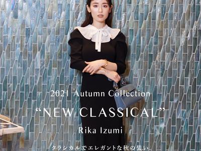 <スナイデル>女優・モデルの泉里香が纏う、クラシカルでエレガントな2021年秋の新作コレクション