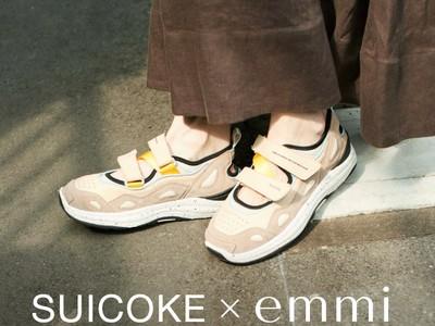 「emmi」と「SUICOKE」のコラボレーションシューズが発売!<7月14日(水)>