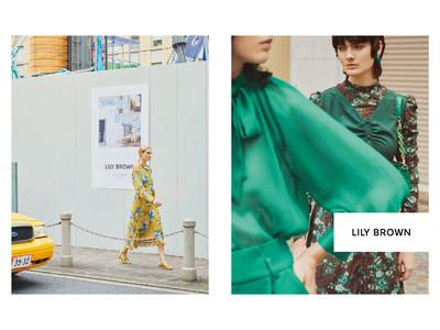 【LILY BROWN】新たなロゴを反映した新店装に!旗艦店・ルミネエスト新宿店など計3店舗のリニューアル&新規オープン