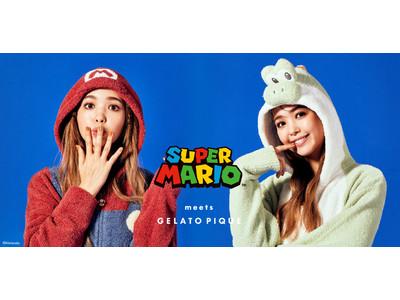 ジェラート ピケ『SUPER MARIO』コレクションが好評につき追加生産決定!