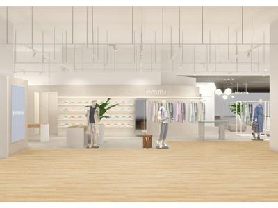【emmi】阪神梅田本店がリニューアルオープン!関西地区最大級の品揃えを誇るショップに〈10月8日(金)〉