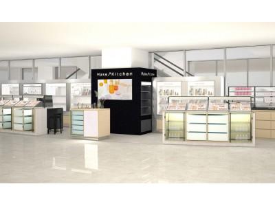 関西初出店!Make↗Kitchen(メイクアップキッチン)が阪神梅田本店にオープン!