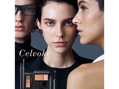 2018年9月29日(土)「Celvoke(セルヴォーク)」が海外初の直営店を遠東SOGO台北忠孝館にオープン!