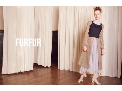 FURFUR 今秋3店舗ニューオープン!