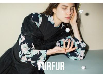 九州初出店!FURFUR (ファーファー)が3月21日(木)に福岡パルコ2階にニューオープン。