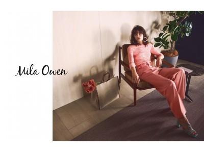 Mila Owen(ミラ オーウェン )が3月20日(水)阪急西宮ガーデンズ 南モール 本館2FにNEW OPEN!
