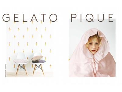 「gelato pique (ジェラート ピケ )」が4月19日(金)母の日へ向けた限定アイテムを発売。