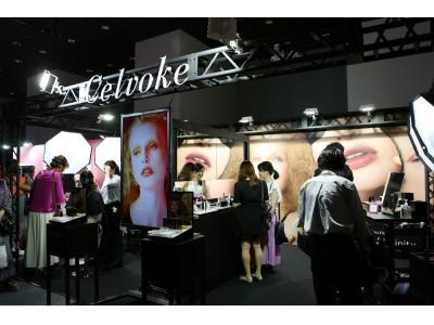 自然派コスメブランド「Celvoke(セルヴォーク)」世界最大級の美容フェスティバル「Beautycon Tokyo」に出展