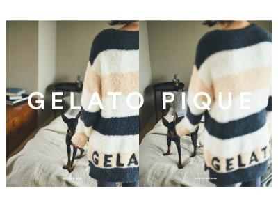 「gelato pique (ジェラート ピケ )」ルミネ横浜店が9月5日(木)リニューアルオープン!