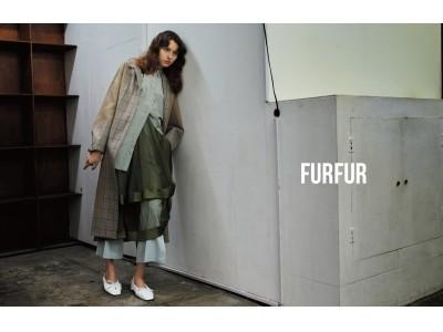 「FURFUR」 JR名古屋タカシマヤ店ニューオープン!8.28(水)