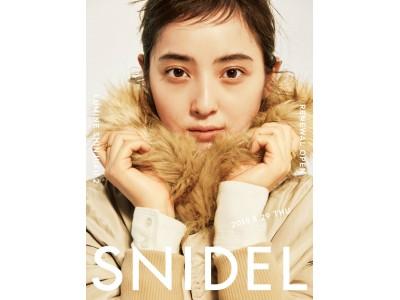<SNIDEL>オンライン予約は即日完売!佐々木希着用のリミテッドアイテム全4型が8月29日(木)ルミネ新宿2店限定でついに発売!
