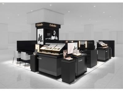 ブランド設立3年目と大きな節目を迎えた「Celvoke(セルヴォーク)」から今秋、関西エリア拡大のため大阪と京都に新店2店オープン!