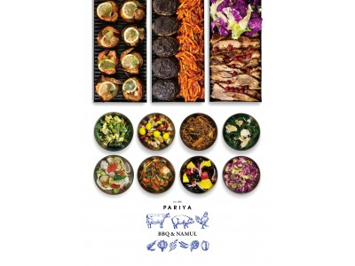 PARIYAは2019年11月1日(金) 渋谷スクランブルスクエアB2に新業態となる「PARIYA BBQ & NAMUL 」「shortcakes」がオープンします。