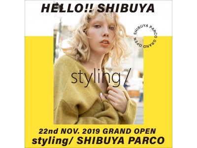 スタイリスト白幡啓が手掛ける「styling/」が渋谷パルコ3Fにグランドオープン。ミュージックブランド「billboard」とのコラボレーションアイテムが限定で登場。