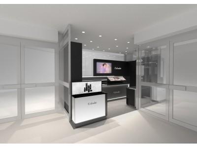 初のブティック型ショップがオープン!伊勢丹新宿店本館で新たなスタートを切る「Celvoke(セルヴォーク)」。ブランドを象徴する洗練モードな空間へと生まれ変わります。