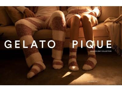 「gelato pique (ジェラート ピケ )」HOLIDAY COLLECTION 11月29日(金)よりクリスマス限定商品販売スタート!