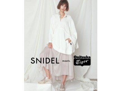 『SNIDEL』と『Onitsuka Tiger』のミーツコレクションが1月25日(土)発売!