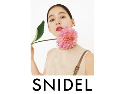 女優・新木優子が纏う、 「SNIDEL(スナイデル)」2020年春コレクション